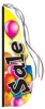 Sale Balloons Feather Dancer Kit - 13'
