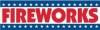Fireworks Vinyl Banner - 3' x 10' - B130