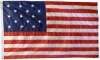 Star Spangled Banner Flag - Nylon (Sewn)