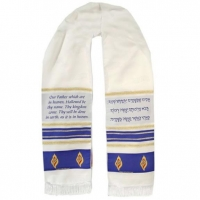 Prayer Shawl - Blue in Hebrew and English