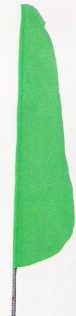 Solid Green Feather Flag - 2' x 8'